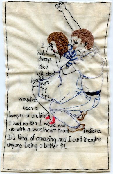 "A piece from Iviva Olenick's Brooklyn Love Exchange, titled ""Williamsburg Hug."""
