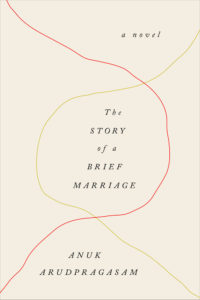 StoryOfABriefMarriage_Anuk_change_colors_more_yellow