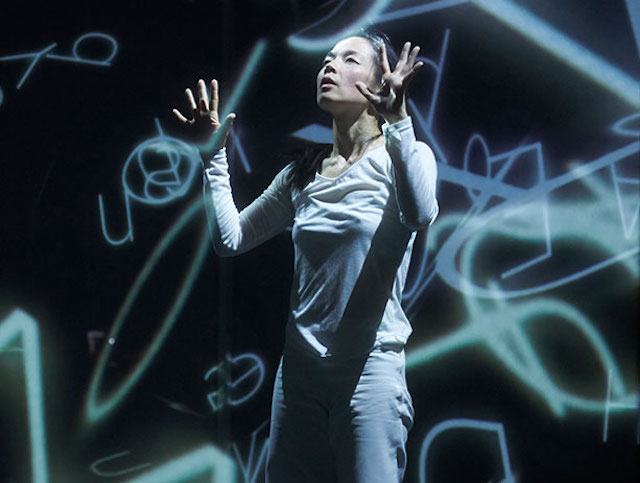 Visualize a brighter future with the tech takeover at BAM. Photo: BAM