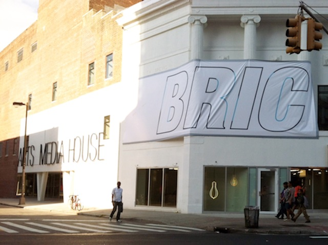 BRIC House will open this week as Brooklyn's newest home for contemporary and performing arts programming. Photo: BB