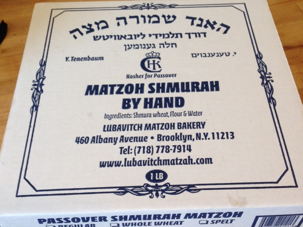 Shmura matzo is made in accordance with strict Orthodox rules.